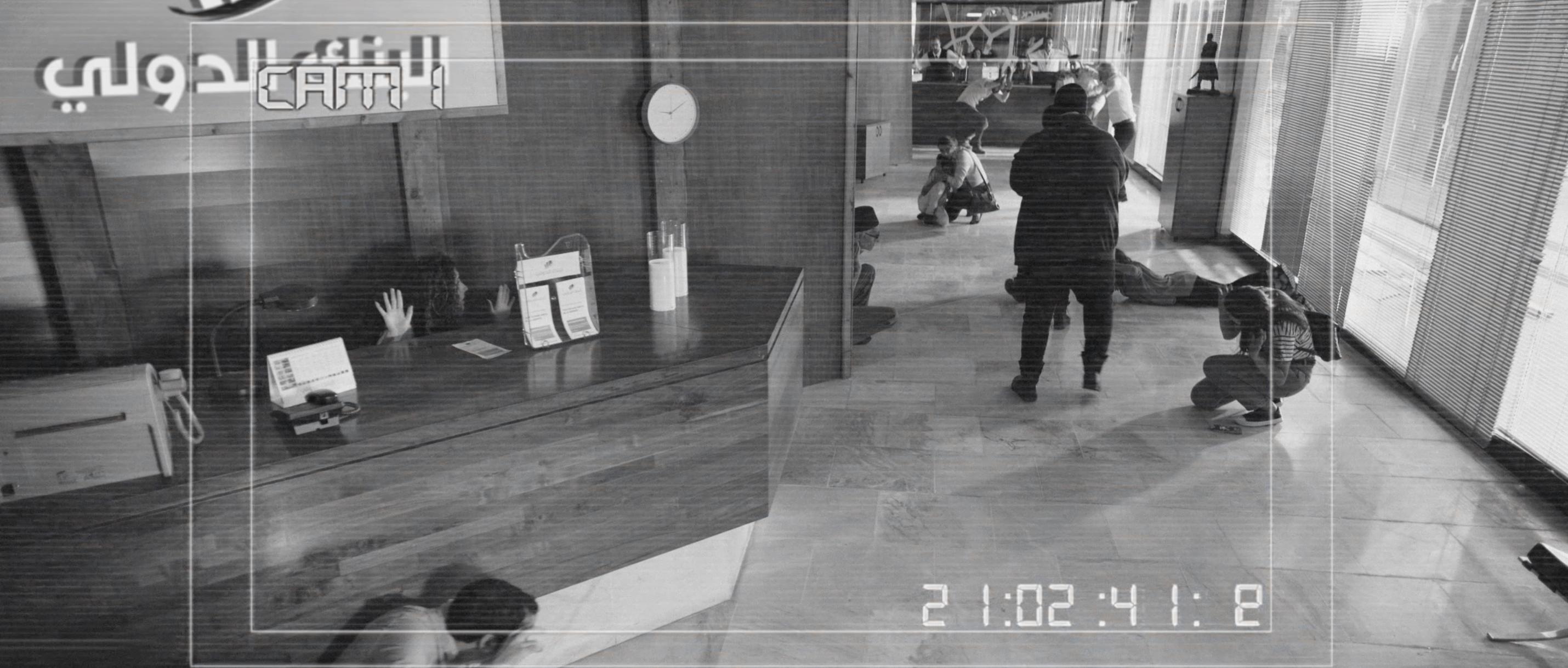 Capture d'écran 2019-11-20 à 12.27.38 PM